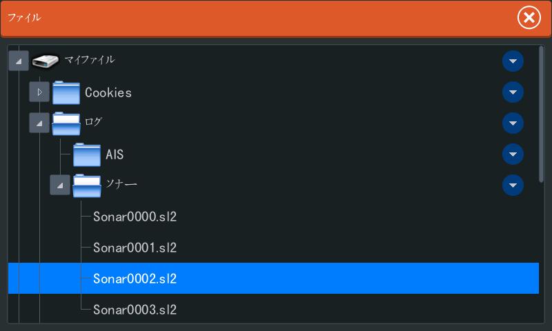 GoFreeインサイトジェネシスの使い方2 アップロード~マップ作成編 の写真